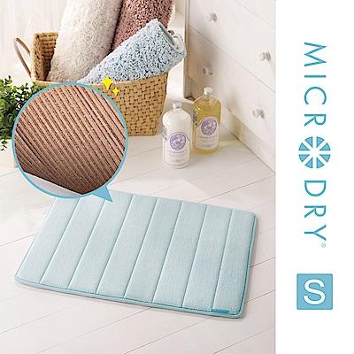 Microdry 舒適記憶綿浴墊-天際藍( S- 43x61cm)