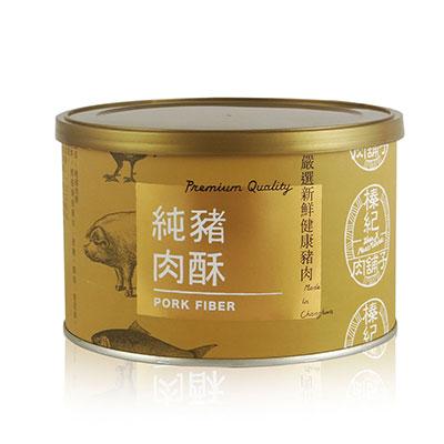 榛紀 純豬肉酥(130g/罐)