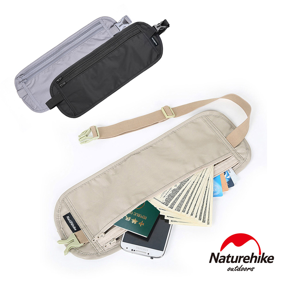 Naturehike 戶外旅行防盜貼身隱形腰包 防搶包 2入組