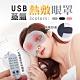USB蒸氣熱敷眼罩 product thumbnail 2