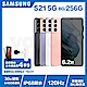 Samsung S21 (8G/256G) 6.2吋智慧手機 product thumbnail 1