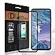 全膠貼合 Nokia X71 滿版疏水疏油9H鋼化頂級玻璃膜(黑) product thumbnail 1