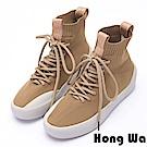 Hong Wa 時尚潮流襪套式編織布高筒休閒鞋 - 棕