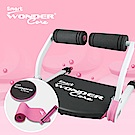 Wonder Core Smart 全能輕巧健身機-愛戀粉超值三件組