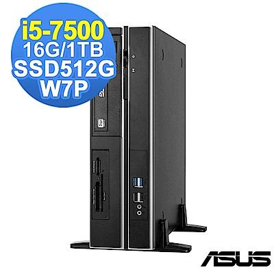 ASUS ESC500 G4 SFF i5-7500/16G/1TB+512G/W7P