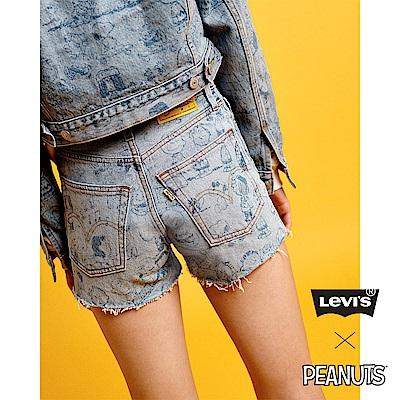 Levis 女款 501 高腰排釦牛仔短褲 Snoopy限量系列 滿版印花不收邊