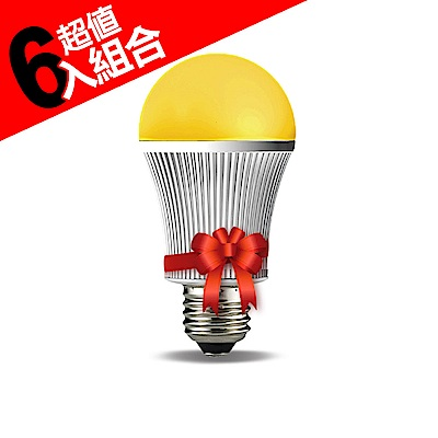 DigiMax LED驅蚊照明燈泡6入組 UP-18A5