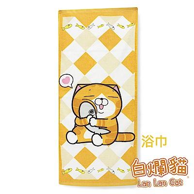 白爛貓Lan Lan Cat 臭跩貓滿版印花浴巾(菱格-超萌幸福)