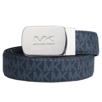 MK MICHAEL KORS 滿版防刮金屬牌雙面用皮帶-藍