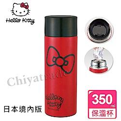 Hello Kitty 蝴蝶結輕量不鏽鋼保冷保溫杯 隨身杯 350ml-紅