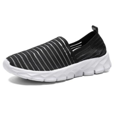 韓國KW美鞋館-清新森林動物紋飛織輕量健走鞋 黑