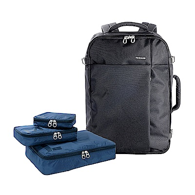 TUCANO 背包旅行輕鬆出遊組(大容量後背包 L+外套吊帶+收納組)