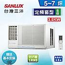 台灣三洋SANLUX 5-7坪 5級 定頻 窗型左吹冷氣SA-L36FEA