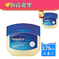 【 YAHOO購物 x 育成基金會 】凡士林三重精