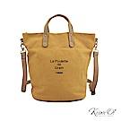 Kiiwi O! dailybag | 兩用帆布隨身包 黃