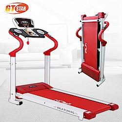 GTSTAR—家用型S曲線雕塑跑步機(免安裝)