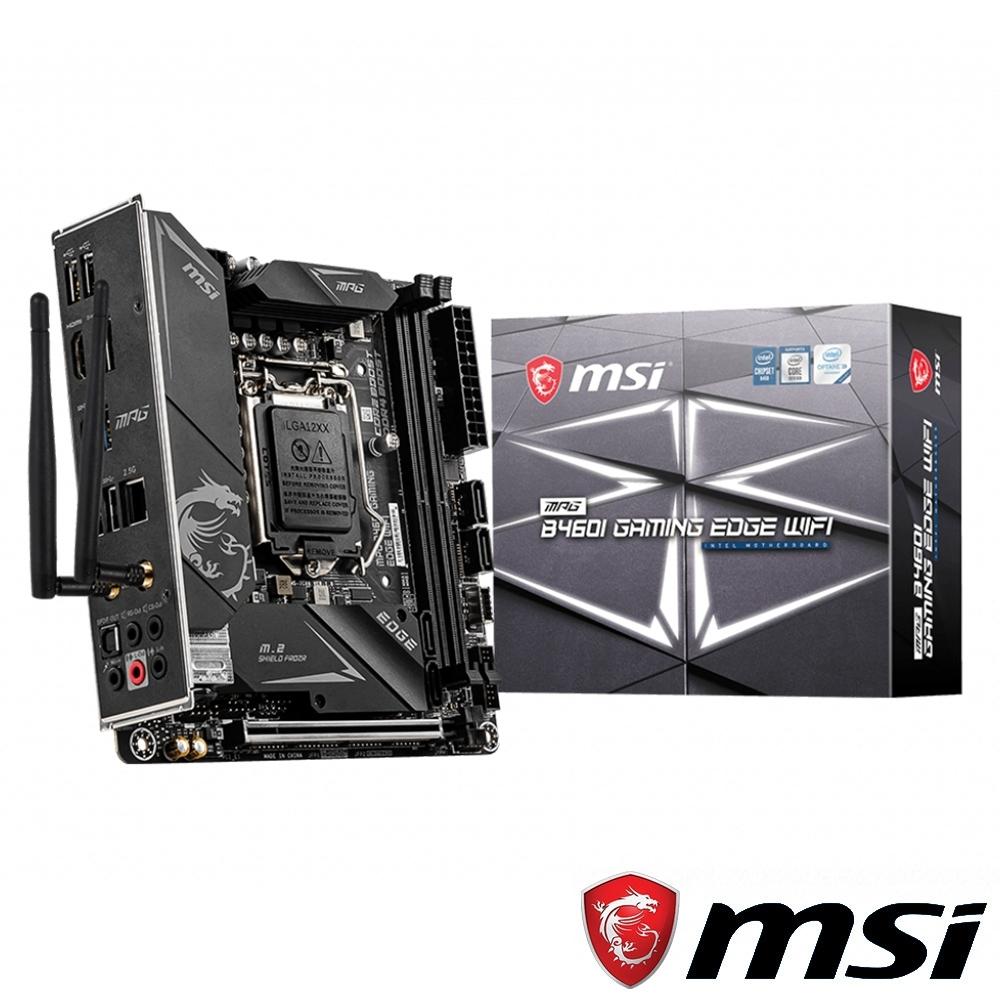 MSI微星 MPG B460I GAMING EDGE WIFI 主機板
