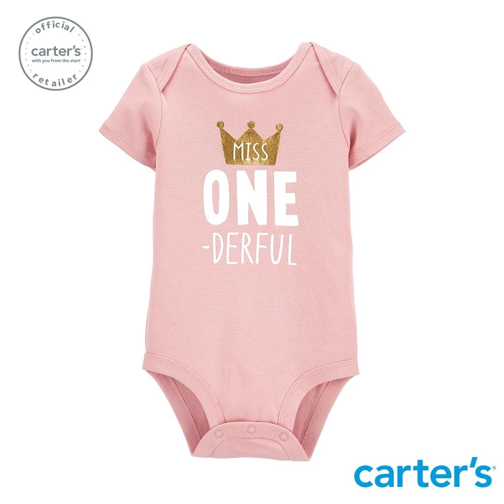 【Carter's】 皇冠英文印圖短袖包屁衣 (台灣總代理)