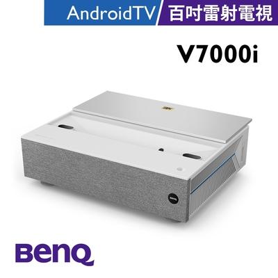 BenQ V7000i 4K HDR 超短焦雷射投影(2500流明)