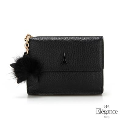 【Elegance】LIVELY 荔枝紋對折短夾-黑色