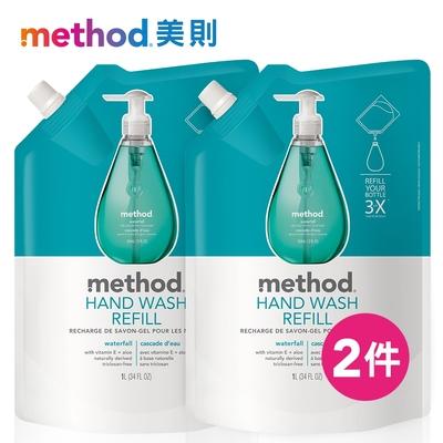Method 美則 清泉洗手乳(補充包)1000ml x2包