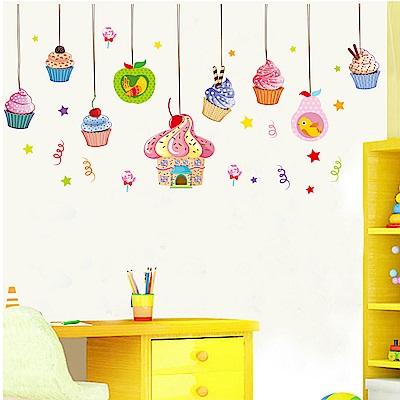 時尚壁貼-歡樂蛋糕吊飾