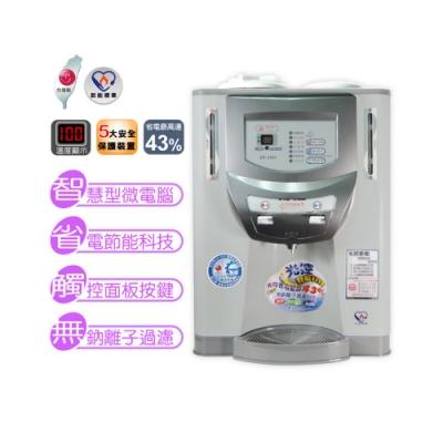 【晶工】光控溫熱全自動開飲機 JD-4203