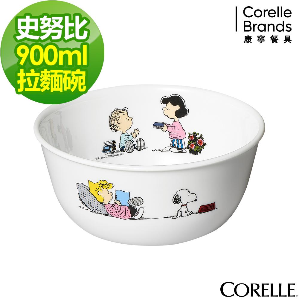 CORELLE康寧 SNOOPY 900ml拉麵碗