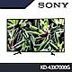 SONY 43吋 4K HDR 液晶電視 KD-43X7000G product thumbnail 1