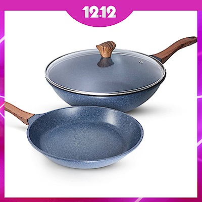 [買就送瑞士廚師刀]韓國WONDER MAMA藍寶石原礦木紋不沾雙鍋組(炒鍋+平底鍋+鍋蓋)