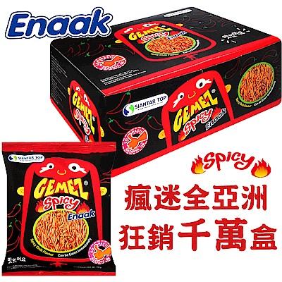 韓國Enaak-香辣點心麵隨手包1盒-14公克x3