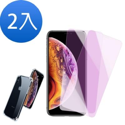 [買膜送殼 超值2入組] iPhone XS Max 非滿版 藍紫光 9H鋼化玻璃膜 手機 保護貼 (iPhoneXSMAX保護貼 iPhoneXSMAX鋼化膜 )