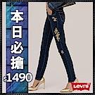 Levis 女款 711 中腰緊身窄管牛仔長褲 亞洲限量金刺繡 彈性布料