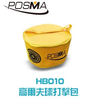POSMA 高爾夫球打擊包 HB010