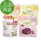 幸福米寶蔬果雪花粉綜合口味2.5g/20包/盒3入組送短短麵
