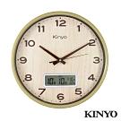 KINYO LCD顯示木紋掛鐘