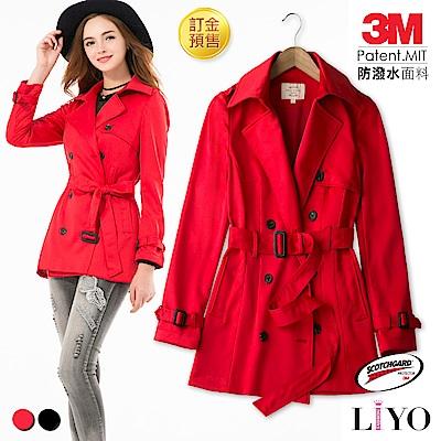 [訂金預售]LIYO理優3M防潑水MIT皮飾風衣外套 O638003 S-XL
