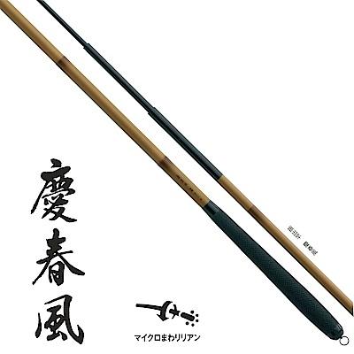 【SHIMANO】慶春風 硬調 12 鯽魚竿
