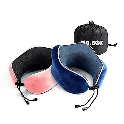 【Mr.box】磁療布+銀狐絨旅行用記憶頸枕-二色可選
