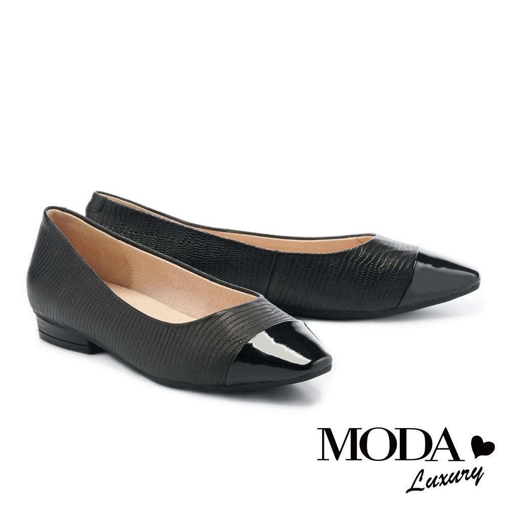 低跟鞋 MODA Luxury 日常都會純色韓系小姐姐全真皮尖頭低跟鞋-黑