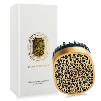 DIPTYQUE 行動擴香器-百貨公司貨 香水香氛補充包另售
