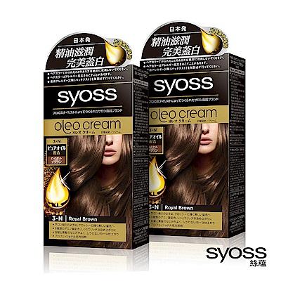 syoss 絲蘊 精油養護染髮系列 3N 奢美華貴棕 2入組