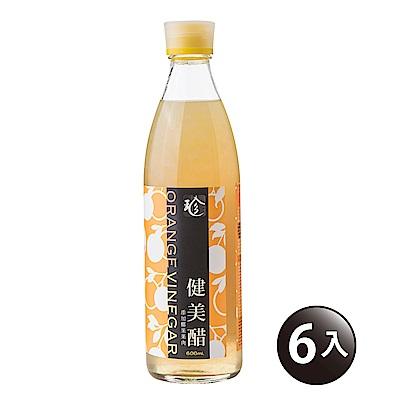 百家珍健美醋 600ml (瓶) / 6入