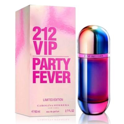 Carolina Herrera 212 狂熱派對女性淡香水 80ml