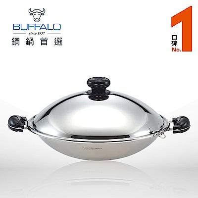 牛頭牌 雅登Classic雙耳炒鍋40cm