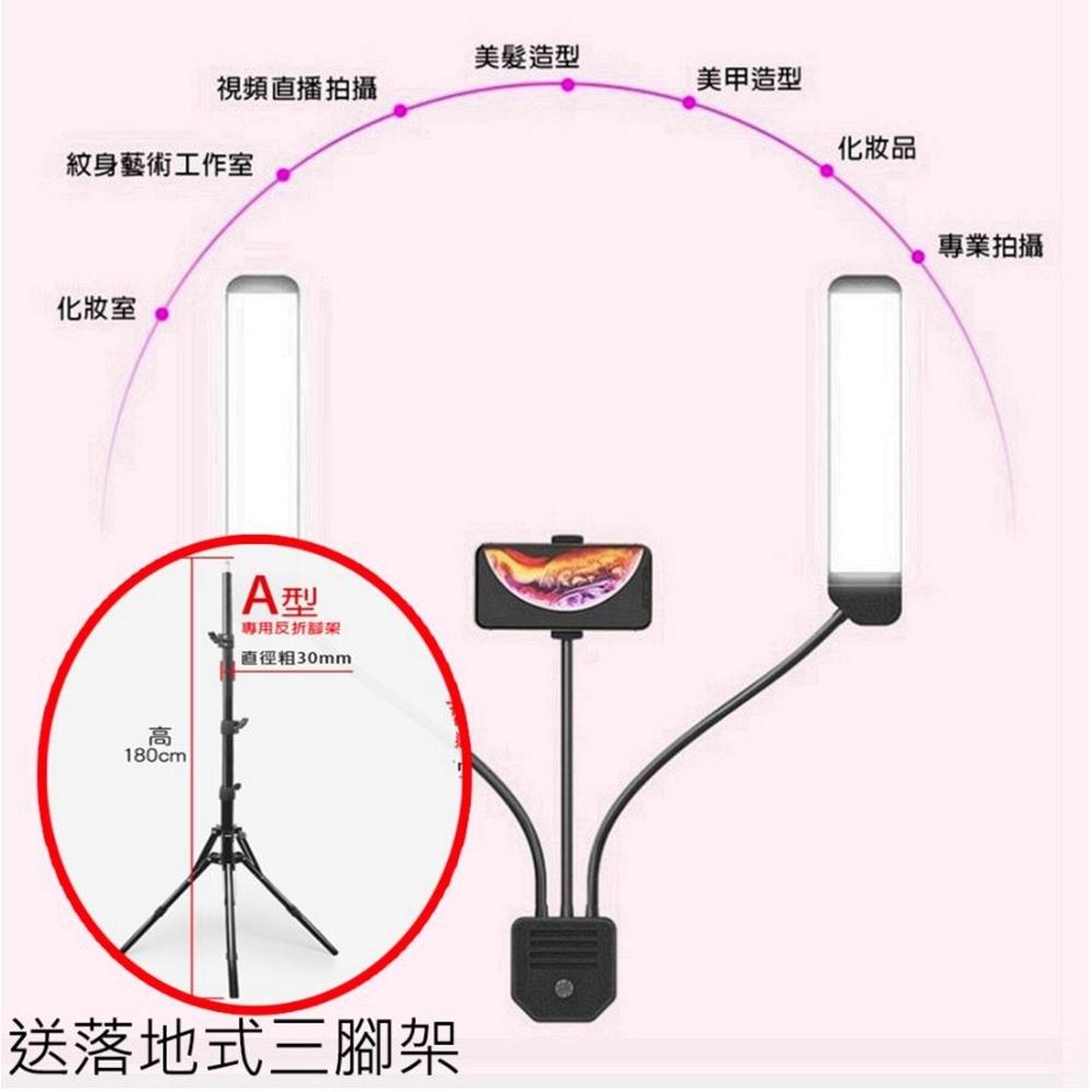 Lcose RK39 直播補光燈 落地三腳架(補光燈直播燈手機支架)