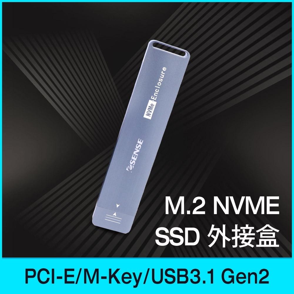 Esense M.2 NVME SSD 外接盒(PCI-E)(07-EMS001)