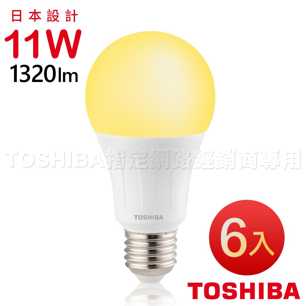 TOSHIBA東芝 11W 廣角型 LED燈泡/高效球泡燈-黃光6入