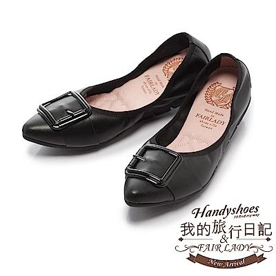 Fair Lady 我的旅行日記 寬扣帶曲線尖頭平底鞋-增高版 黑