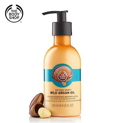 The Body Shop 摩洛哥堅果油身體乳液250ML